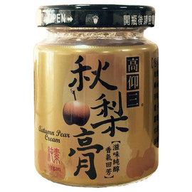高仰三 秋梨膏 (80G) 6罐 純素 古法溫潤