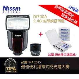 ~eYe攝影~  貨 NISSIN Air1 觸發器 Di700A 充電電池 閃光燈 fo