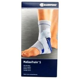 Bauerfeind MalleoTrain S 德國頂級專業運動護具 綁帶固定護踝 (MTS)