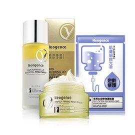 Neogene霓淨思 完美輪廓緊緻活膚組加贈多胜肽逆齡修護面膜