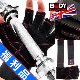 強化護腕運動手套(福利品)C016-95--Z (健身手套短手套防護具.止滑手套防滑手套.半指手套露指手套.腳踏車自行車手套.運動防護具推薦)
