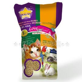 愛寵LOVE CAT天然松木砂20磅二包 組 ~年中  免 !
