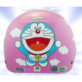 HTH~兒童半罩式安全雪帽 哆啦A夢雲朵  卡通童帽   6~12歲