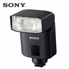 ★送湯淺充電組SONY HVL-F32M外接式閃光燈 公司貨