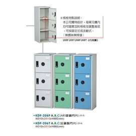 KDF~206T 鋼製多用途 式置物櫃^(全鋼製門片^)