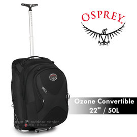 【美國 OSPREY】新款 Ozone Convertible 頂級可背可拖拉鋁合金三用子母旅行箱(22吋_50L_背包式行李箱_附拖輪)出國自助旅行.澳洲遊學_黑 R