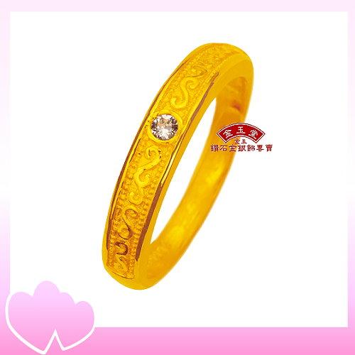 世紀之戀~黃金女戒指