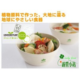 大林小草~【81285011】日本LOGOS愛地球 標準碗、餐具、碗盤、食器