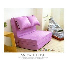 ╭~雪之屋居家 館~╯AA490~03 彩色泡泡球沙發床^(紫色^) 沙發椅 可折坐臥沙發