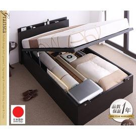 附插座•彈壓式收納床~Gransta~ 小型雙人^(4尺^)  獨立筒式彈簧床墊^~ ^~