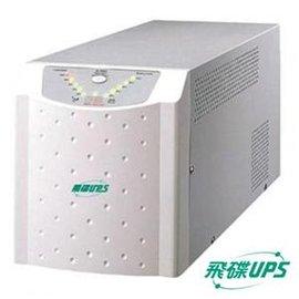 飛碟FT~6020 直立型 2000VA 低頻ON~LINE 不斷電系統