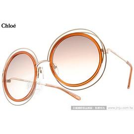Chloe 太陽眼鏡 CL120S 735  橘~金  復古元素 細緻金屬框 墨鏡 # 金