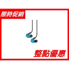 PCHOME !美國舒爾 Shure SE215SPE~A 特別版 耳道式耳機.動圈式微型