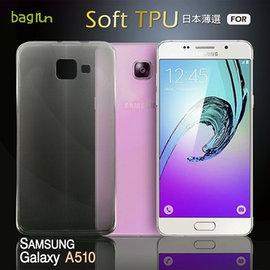 ~Bagrun~Samsung 三星 Galaxy A5 ^(2016版^) TPU手機保