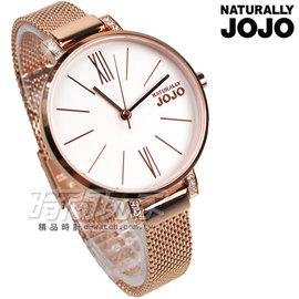 NATURALLY JOJO 唯獨魅力 陶瓷腕錶 玫瑰金電鍍x白 女錶 JO96900~8