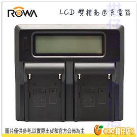 ^~24期0利率 ^~ ROWA DC~LCD LCD雙槽高速充 USB 充電 雙充 電量
