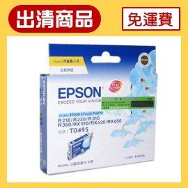 ^( ^)EPSON T0495 T049550淡藍色 墨水匣 R210 R230 R31