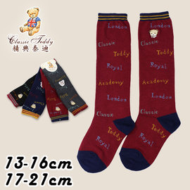 精典泰迪 中統棉質童襪 英文字款 製 CT3363 泰迪熊 半統