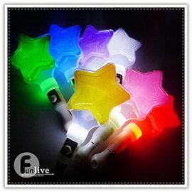 【Q禮品】A2813 LED星星加油棒-白柄/LED燈 螢光棒/星星造型螢光棒/客製化印製/聖誕跨年/晚會/造勢/演唱會