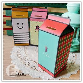 【Q禮品】B2814 牛奶盒存錢筒/紙盒存錢筒/DIY/儲蓄盒/儲蓄罐/置物盒/存錢罐/撲滿/贈品禮品