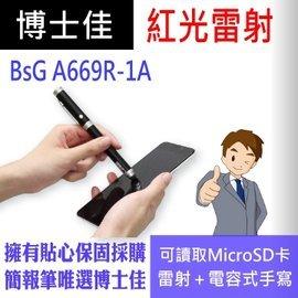 博士佳A669R~1A紅光雷射筆 電容SD雷射三用尊爵觸控筆