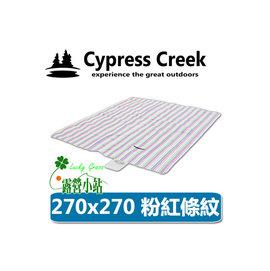 大林小草~【CC-M301】賽普勒斯Cypress Creek 270*270-粉紅條紋 野餐墊 防潮地墊 沙灘墊