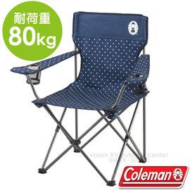 【美國 Coleman】圓點海軍藍渡假休閒椅.雙扶手折疊椅.導演椅.折合椅.露營椅.童軍椅 /附收納袋.後背置物袋/CM-26736