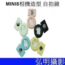 台南弘明攝影 FUJI 富士拍立得 鏡 MINI8 mini8 MINI7s 相機 近拍微