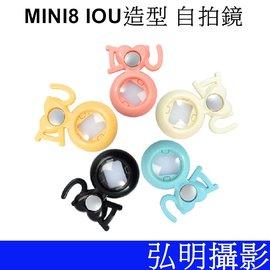 台南弘明攝影 FUJI 富士拍立得 鏡 MINI8 mini7 IOU  鏡 近拍微距鏡
