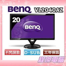 ~人言水告~AOC E2180SWN 20.7吋^(16:9^) LED液晶顯示器 ~預計