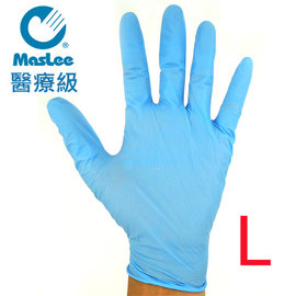 MASLEE 醫用手套NBR醫療級手套 L 100入 無粉型 藍色