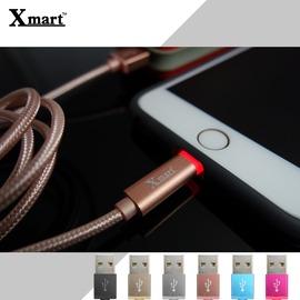 Xmart Apple 1.2米 120cm 發光編織傳輸線 充電線 2.4A Apple