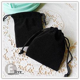 【Q禮品】A2829 黑色絨布束口袋-小/方形絨布套/高級絨布套/絨布袋/飾品袋/束口袋/珠寶袋/首飾袋/收納袋