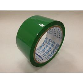 七星牌OPP綠色封箱膠帶 48mm^~45M 一束6捲