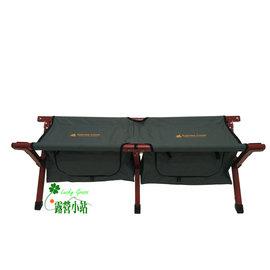 大林小草~【CC-LC200】賽普勒斯 鋁合金情人椅 (行動櫥櫃椅) 快速可搭起雙子座 對對椅 雙人椅 摺疊椅 折合椅