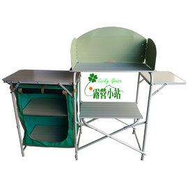 大林小草~【CC-K101 】賽普勒斯 蒂芬尼Tiffany 頂級杉木紋料理桌 快速可搭設白金廚房