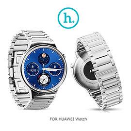 摩比小兔~ HOCO HUAWEI Watch 格朗錶帶三珠款 ~ 銀色