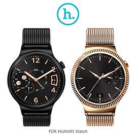 摩比小兔^~ HOCO HUAWEI Watch 格朗錶帶米蘭尼斯款 ~ 黑色 玫瑰金