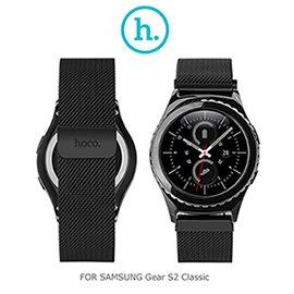 摩比小兔^~ HOCO SAMSUNG Gear S2 Classic 格朗錶帶米蘭尼斯款