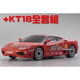 ~鐵雄~32809CR~RS MR~03W~RM Ferrari 360 Challeng