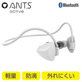 ❤Hamee 自社製品 超輕量4.1藍芽高音質省電多 頸掛式 LED 防水防汗免持無線耳機