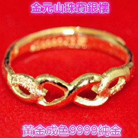 金元山珠寶銀樓~ 名稱:黃金飾金電刻鑽砂雕刻戒指~ 至上,黃金成色9999純金~ 重量~重