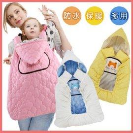 寶寶披風 新生兒抱袋 背袋 罩衣 嬰兒背袋 披肩 斗篷 多功能純棉抱被 【HH婦幼館】