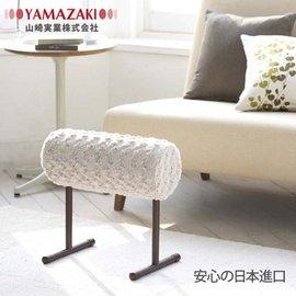 ↘原 1290~YAMAZAKI~極舒適小綿羊腳凳~ ~讓疲勞的雙腳得到解放 腿部舒緩 抬
