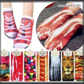 熱銷款~創意五花肉X光3D印花短襪 襪子【HH婦幼館】