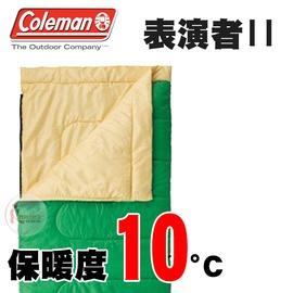 探險家戶外用品㊣CM-27261 美國Coleman 10度表演者II萊姆綠睡袋 寢袋可機洗可雙拼 化纖睡袋露營寢袋