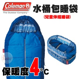 探險家戶外用品㊣CM-27270 美國Coleman 4度海軍藍伸縮兒童睡袋 寢袋可機洗 化纖睡袋露營寢袋