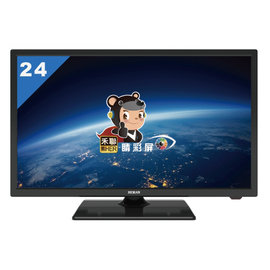 雙喬國際 ~禾聯HERAN~24吋LED液晶顯示器 HD~24DD5 視訊盒
