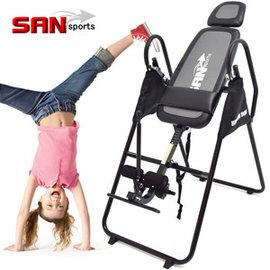 【SAN SPORTS】保健康折疊倒立機C182-02CL 無重力迴轉式倒立器.科技倒立椅倒吊椅.拉筋機拉筋板.駝背剋星脊椎伸展機.美背機牽引機倒立好處