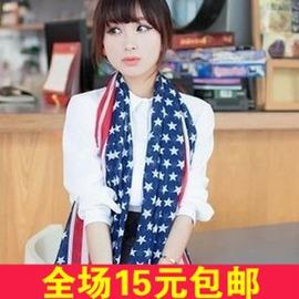 9090 撞色 條紋星星美國旗圍巾絲巾披肩
